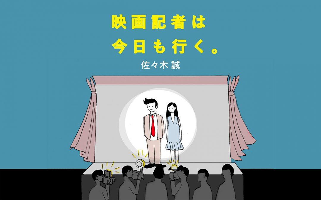 『青くて痛くて脆い』 吉沢亮、ダークすぎる役柄も圧倒的な目力は通常運転