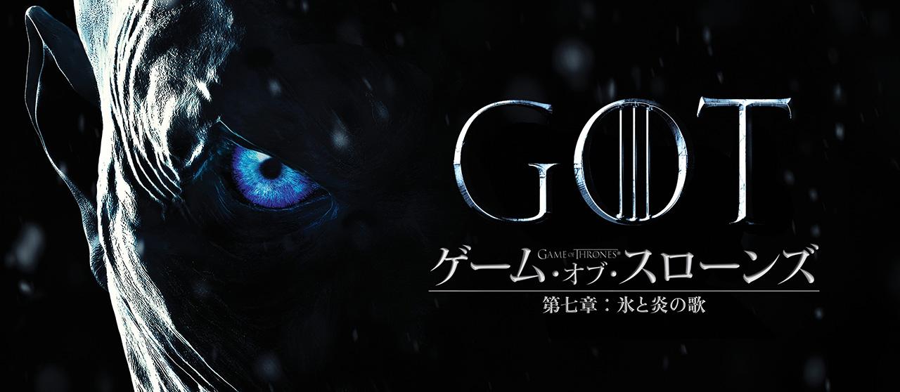 2_GOT7_japankey_yoko_rgb