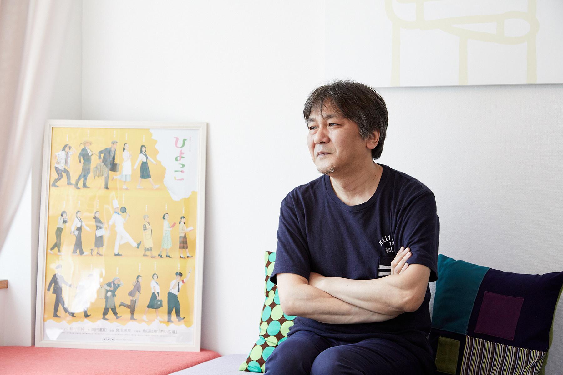 岡田 脚本 家