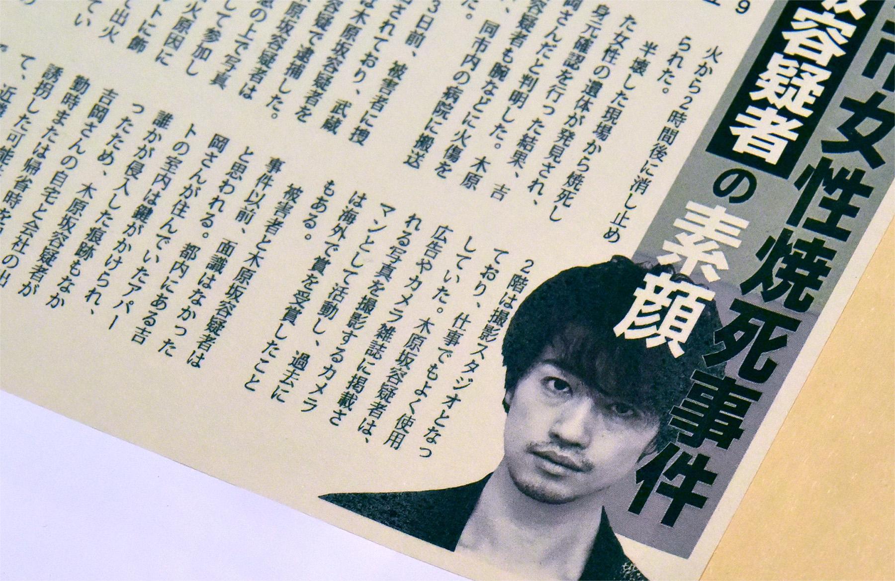 作家・中村文則×監督・瀧本智行が明かす『去年の冬、きみと別れ』制作の舞台裏