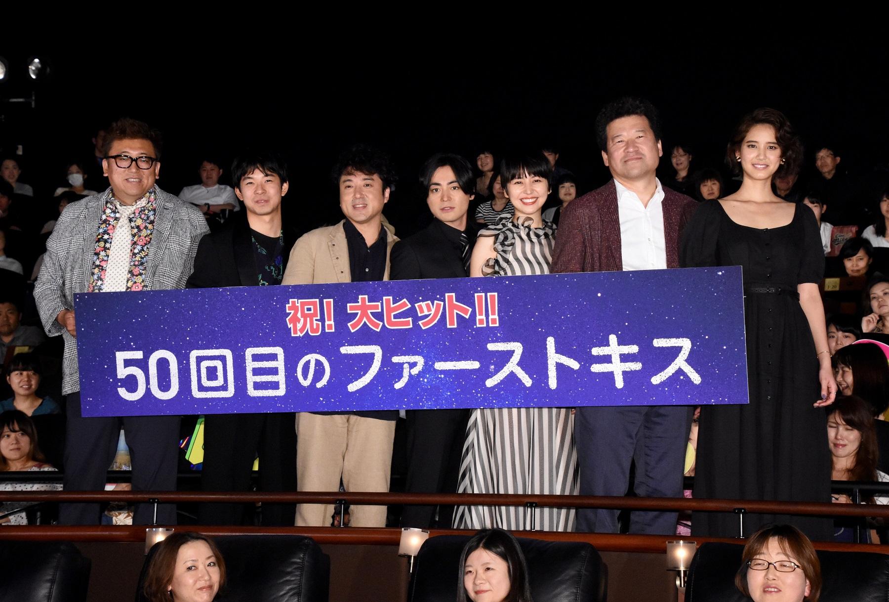 山田孝之が本当に愛しているのは、長澤まさみではなく、あのイケメン俳優だった!?