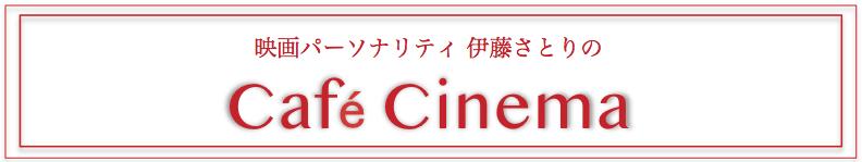 「綾野剛さんはすごく頼りになる人でした」、岸井ゆきのが語る映画『ホムンクルス』撮影裏話