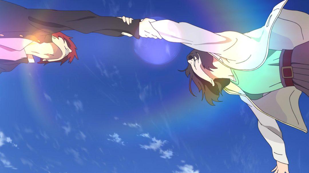 『空の青さを知る人よ』