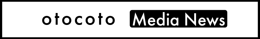 otocotoニュース