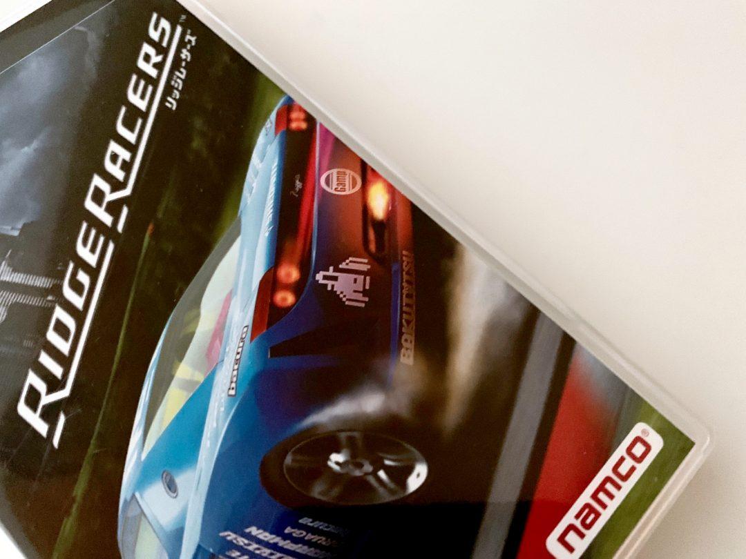 25:『リッジレーサー』をバンドルした、米国でのプレイステーションローンチ