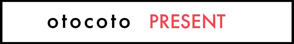 映画『羊飼いと風船』全国共通特別鑑賞券 - プレゼントキャンペーン当選者専用ページ