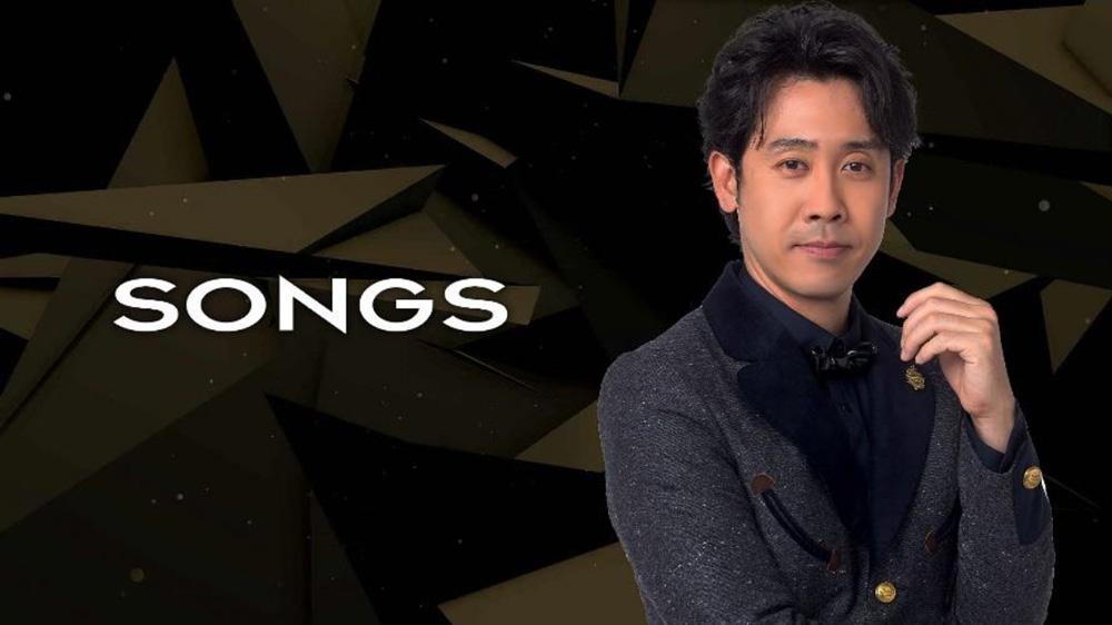 SONGS責任者 大泉洋