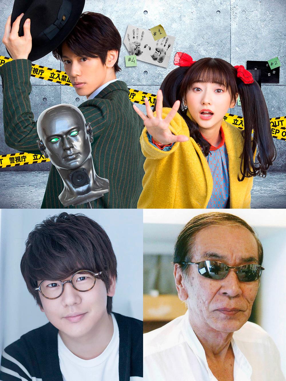 ミステリードラマ「声優探偵」