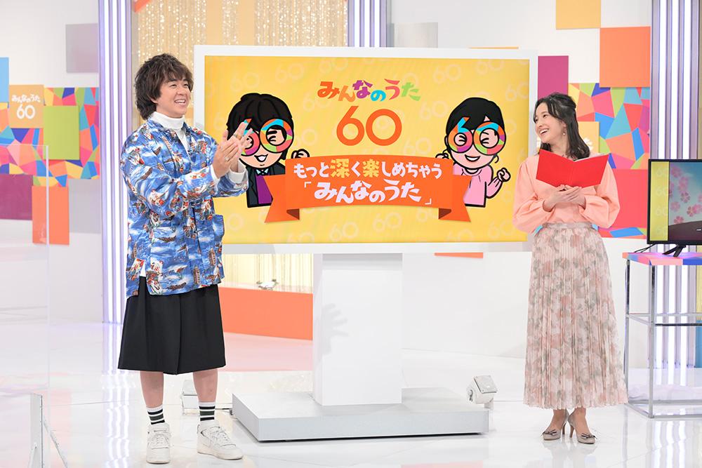 放送開始60年「みんなのうた60」