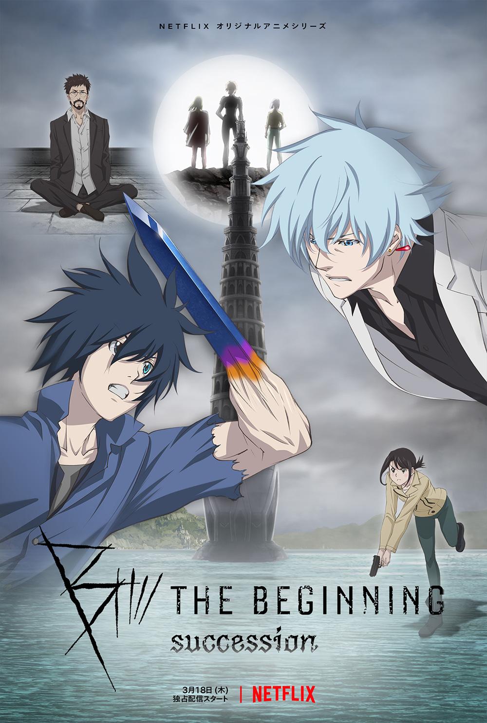 「B: The Beginning Succession」