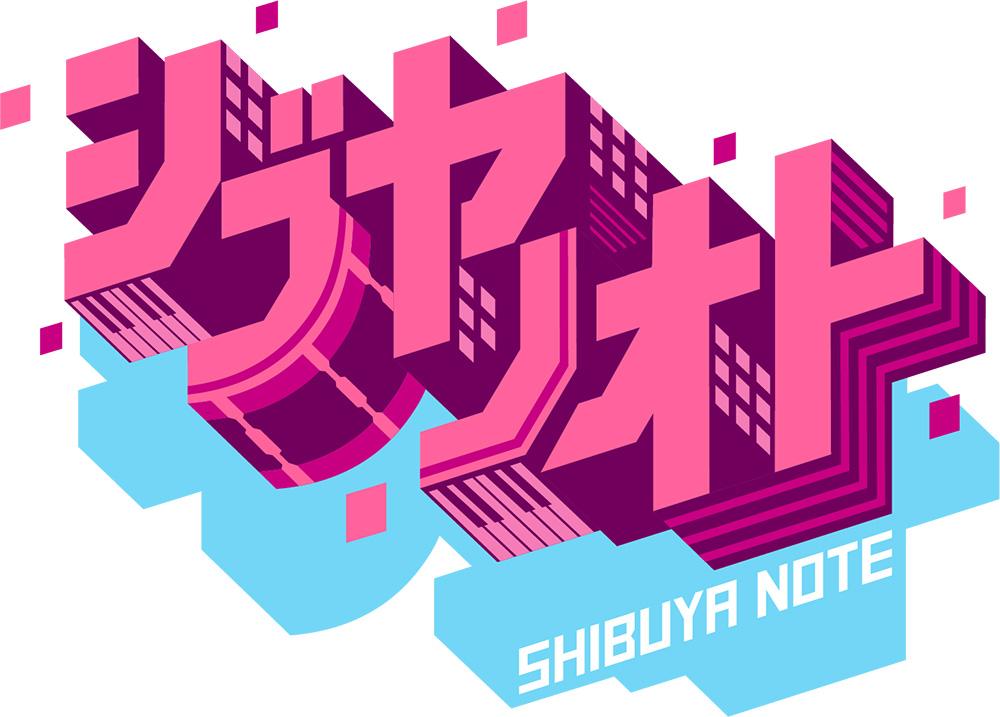 パフォーマンス曲決定!「シブヤノオト 卒業ソングSPECIAL」アーティストが全力でエールを届ける