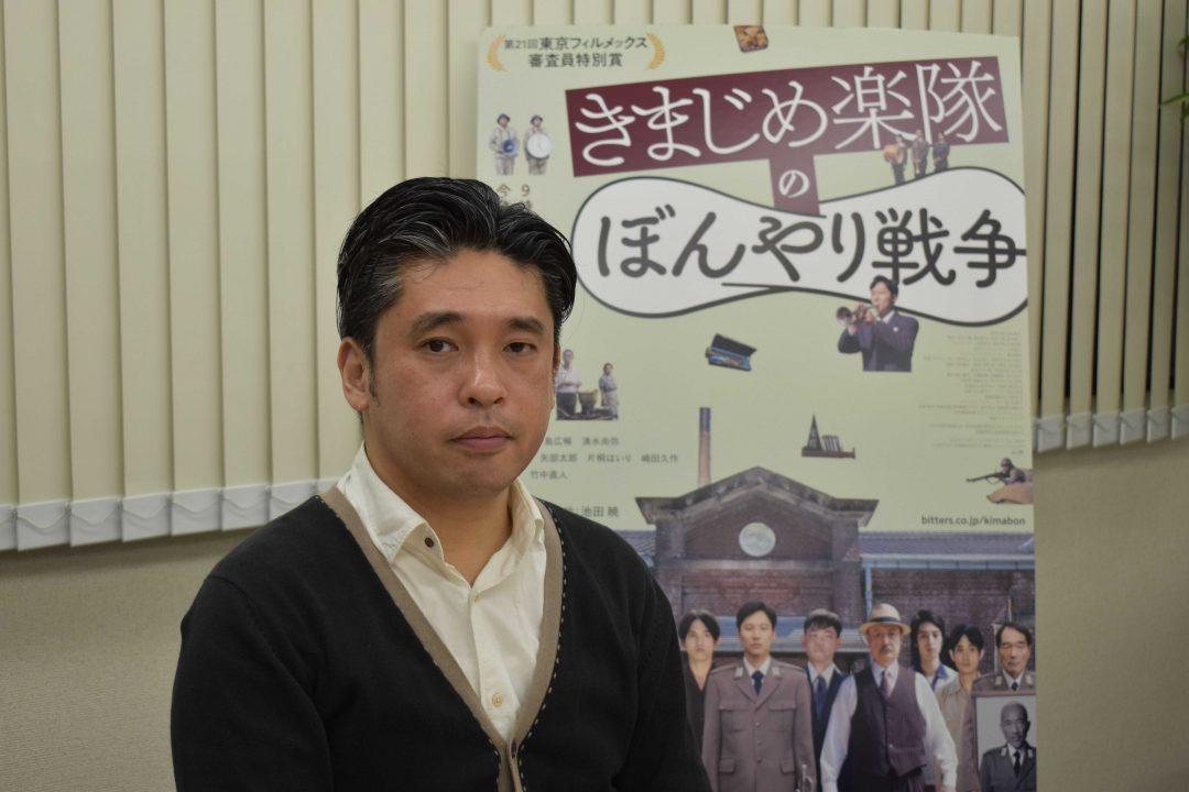 きまじめ楽隊とぼんやり戦争の池田監督