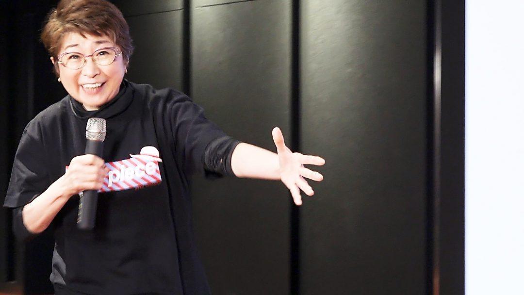 『うる星やつら』あたる、ラム、竜之助で同窓会!? 東京タワー展望台でレジェンド声優たちが秘話を語り尽くす!
