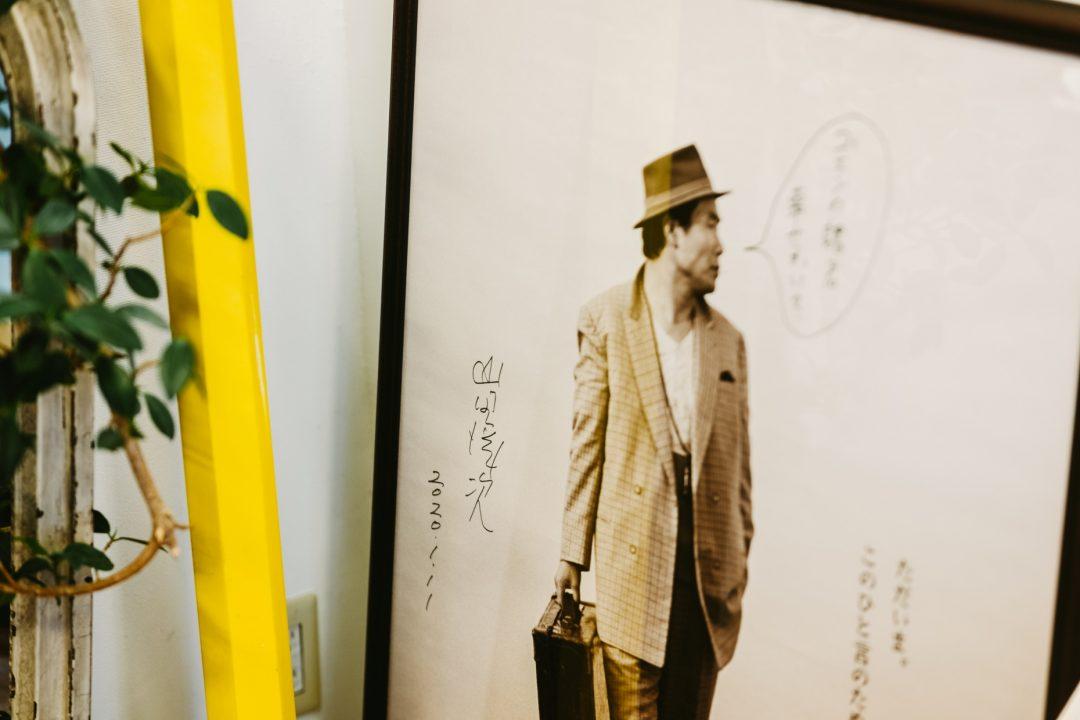 映画『キネマの神様』アートディレクター 森本千絵 クリエイティブで人と人の縁をつなぐということ