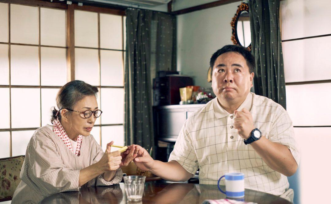 母親と自閉症を抱える息子が社会の中で生きていく様を温かく描く 映画『梅切らぬバカ』 予告映像が公開
