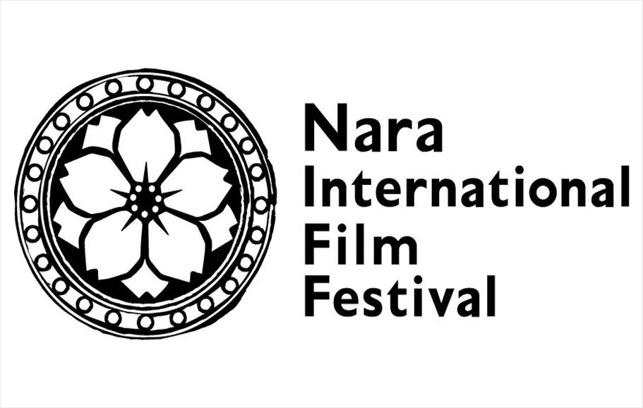 次世代を担う子どもたちの応援プロジェクト 『なら国際映画祭 for Youth 2021』が9月18日(土)から開催
