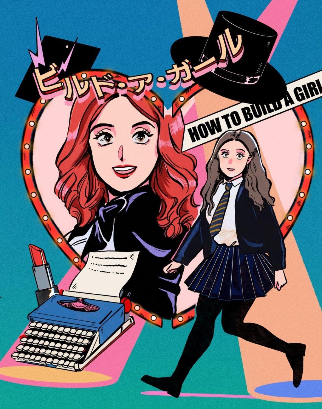 ティーンの奮闘を描いた青春ストーリー 映画『ビルド・ア・ガール』特別予告映像&特別描き下ろしイラストが公開