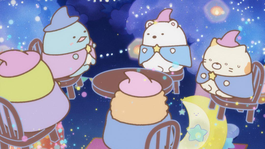 待望の劇場アニメ第2弾『映画 すみっコぐらし 青い月夜のまほうのコ』主題歌はBUMP OF CHICKENの新曲!主題歌ver.の最新予告映像が公開